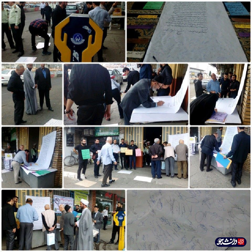 راهاندازی پویش «نه به FATF» در سراسر کشور/ دانشجویان مخالفت خود را با تصویب این لایحه اعلام کردند