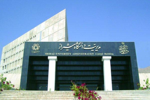 در زمینه گرانش و اخترفیزیک؛ دانشگاه شیراز محقق پسادکتری میپذیرد