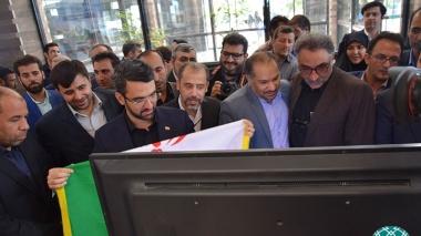 با حضور وزیر ارتباطات؛ چهار محصول دانشبنیان شهرک علمی و تحقیقاتی اصفهان رونمایی شد
