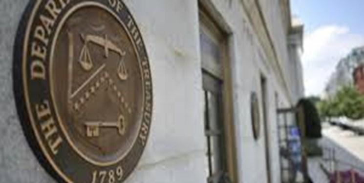 خزانهداری آمریکا نام دو فرد ایرانی را در فهرست تحریمها قرارداد