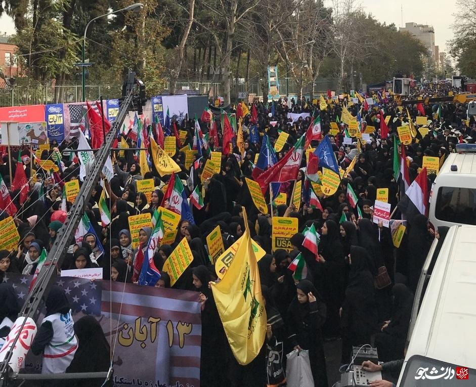 پوشش زنده مراسم بزرگداشت یوم الله ۱۳ آبان