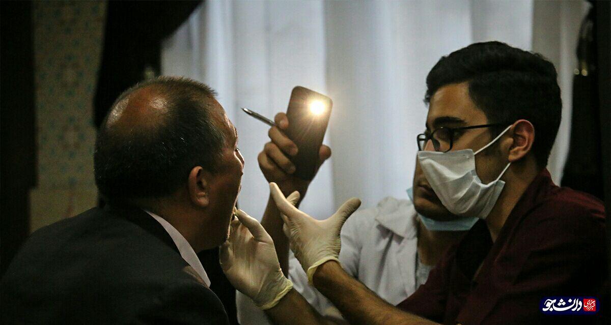 ارائه خدمات پزشکی دانشجویان جهادی به مناطق محروم شهر اصفهان