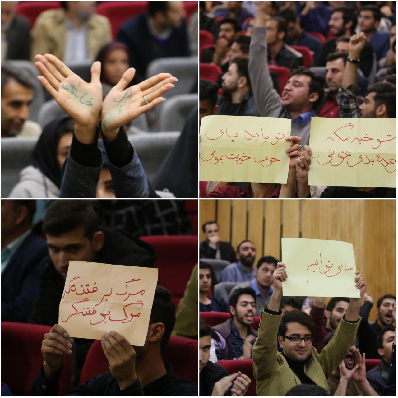حاشیههای از مراسم روز دانشجو که از دید بسیاری پنهان ماند/ از تبعیض تا سانسور دانشجویان انقلابی تا خواب عمیق یک دانشجو!