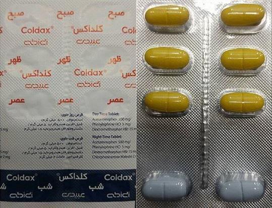 کلداکس درمان آشنای سرماخوردگی