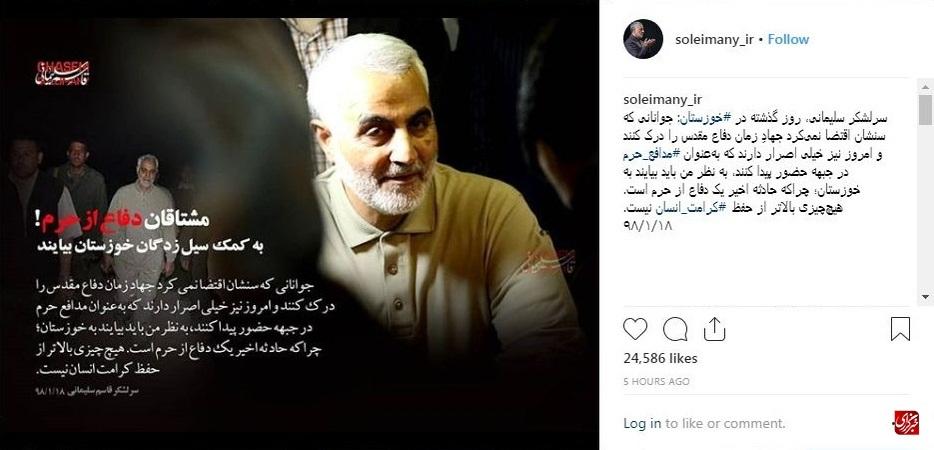 مشتاقان دفاع از حرم به کمک سیلزدگان خوزستان بیایند