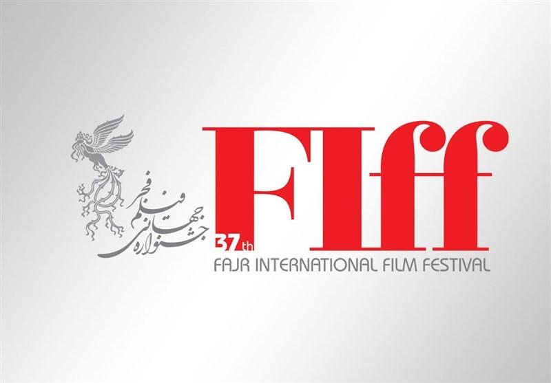 ۲۵۰ مهمان از ۵۸ کشور در جشنواره جهانی فجر امسال حضور دارند/ بخشهایی از جشنواره بخاطر افزایش نرخ دلار حذف شد