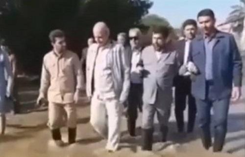 //نجات هلال احمر /