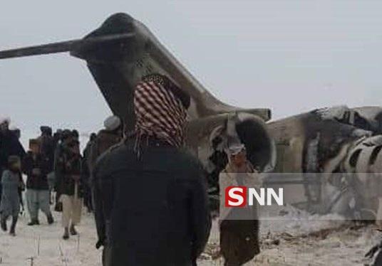 وقتی طالبان سیا را هدف قرار میدهد /