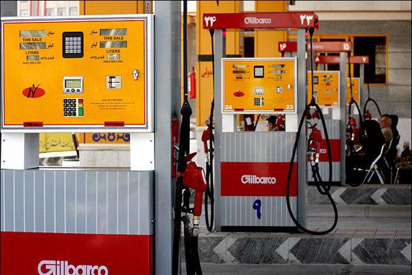 اعلام تصمیم نهایی درباره بنزین نوروزی تا پایان امروز