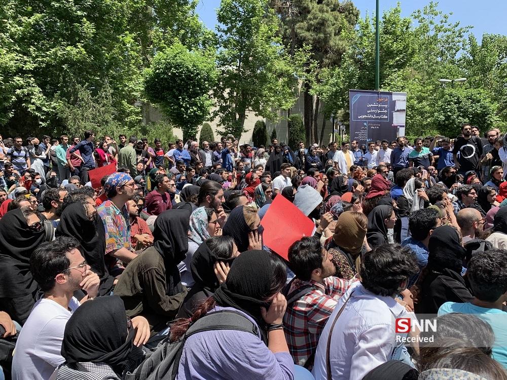 ماجرای آشوب در دانشگاه تهران چه بود؟/