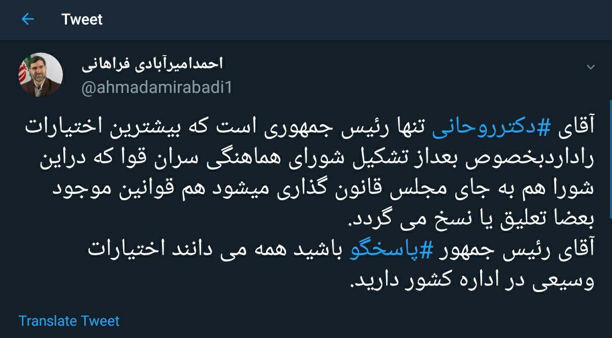 آقای روحانی، اختیار نداشتید یا توان و ارادهی اجرا؟ دولت در اقتصاد ایران چقدر اختیار دارد؟! قانون اساسی مشکل دارد یا سیاستهای نئولیبرال؟!