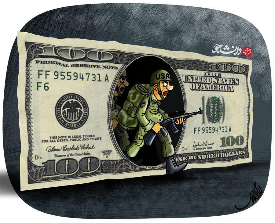 کاریکاتور جنگ اقتصادی