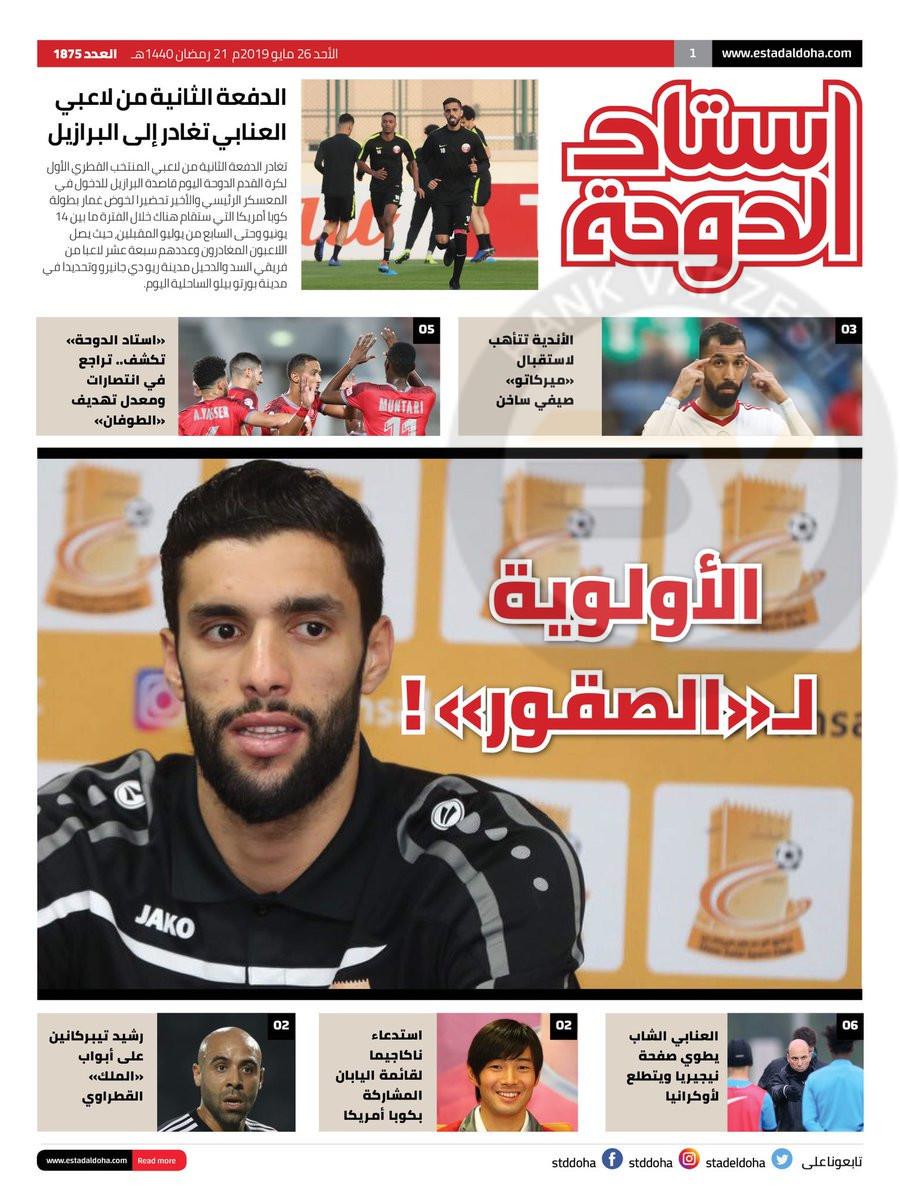 تصویر بازیکن استقلال روی جلد روزنامه قطری +عکس