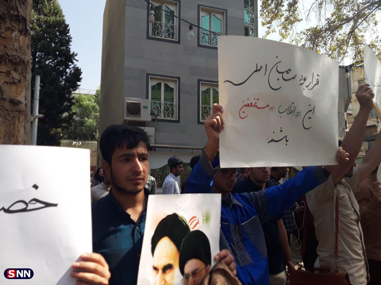 دانشجویان معترض به خصوصیسازیهای افسارگسیخته در تجمع امروز چه گفتند؟ / چرا روحانی و لاریجانی سکوت کردهاند!