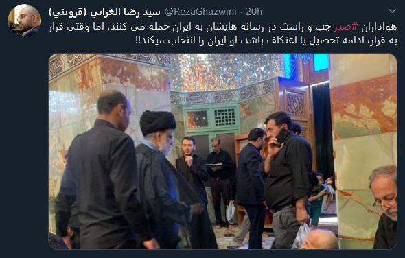 سفر طولانی مدت «مقتدی صدر» به ایران