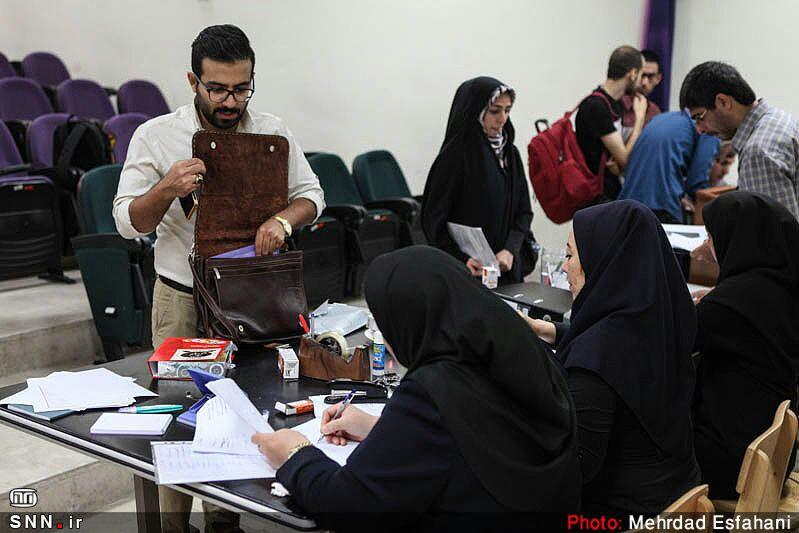 از اعلام مبالغ وامهای دانشجویی سال جدید تا آخرین وضعیت خروج از کشور دانشجویان در پیاده روی اربعین