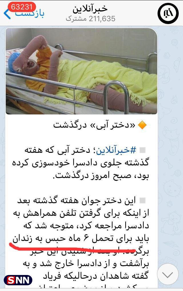 مالهکشی رسانه نزدیک به علی لاریجانی روی قاچاق بزرگ / خبرآنلاین، رسانه یا بنگاه ...؟!