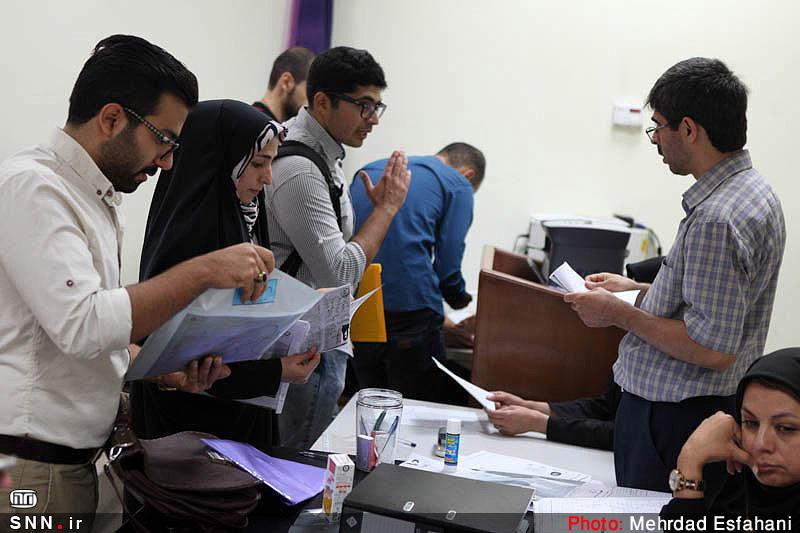 Image result for انتخاب واحد دانشجویان خبرگزاری دانشجو