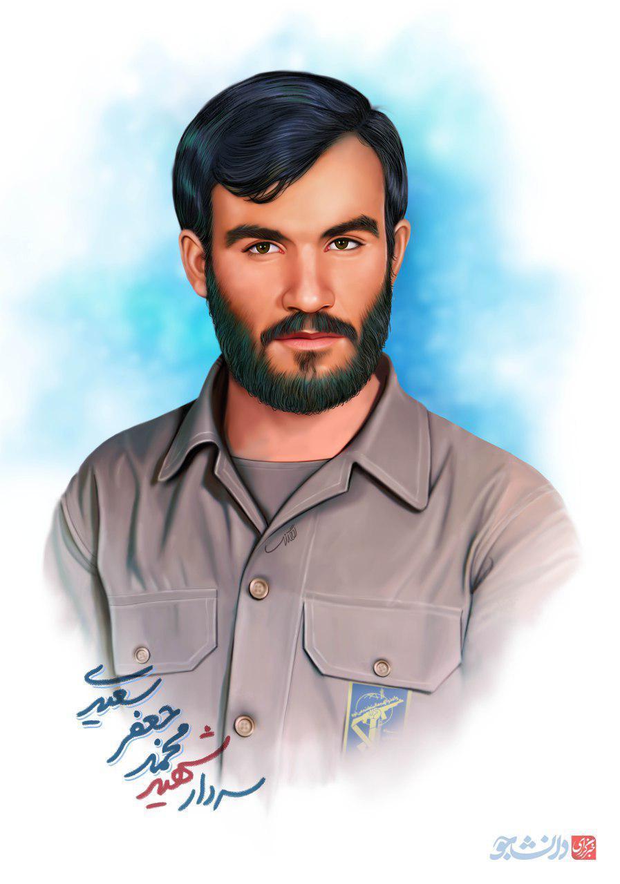 طرح نقاشی چهره سردار شهید محمد جعفر سعیدی