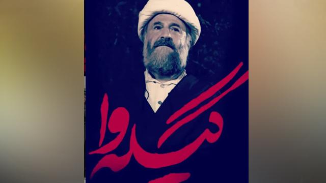 لوکیشنهای سریالها زیادی حال بهمزن شده/ فیلمسازان عمدتا بر در و دیوار تهران متمرکز شدهاند