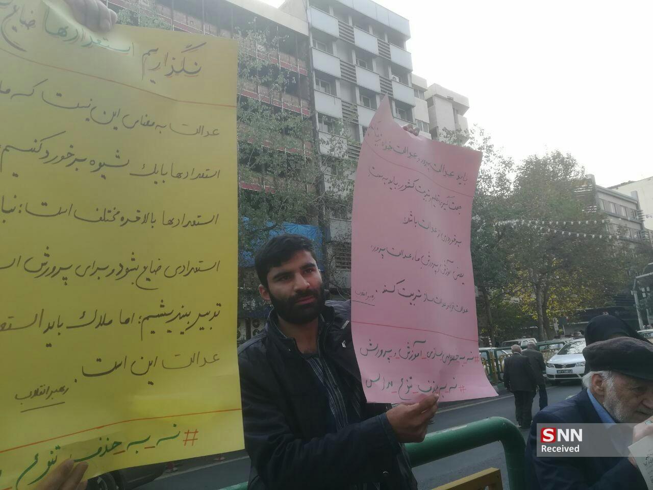 تجمع نه به خصوصی سازی مدارس با حضور دانشجویان تهرانی برگزار شد