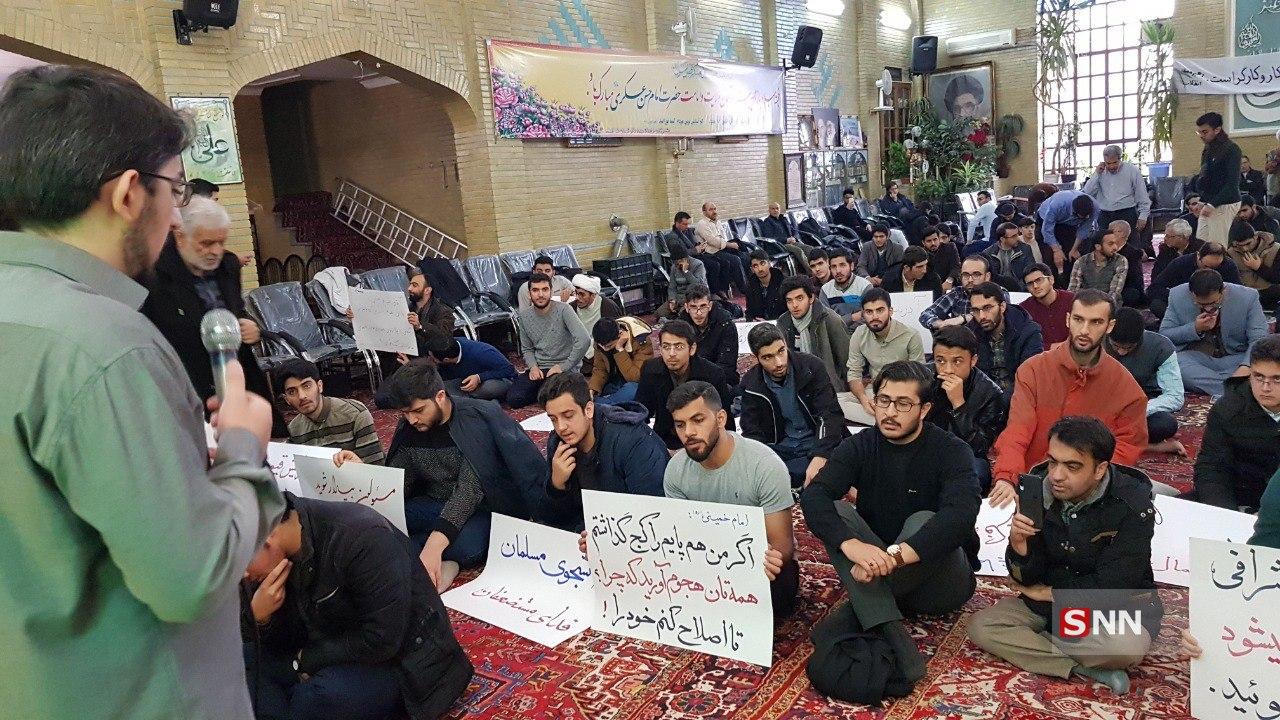 تجمع اعتراضی دانشجویان بسیجی تبریز با فشارهای نهاد امنیتی به مسجد شهر انتقال یافت + فیلم و عکس
