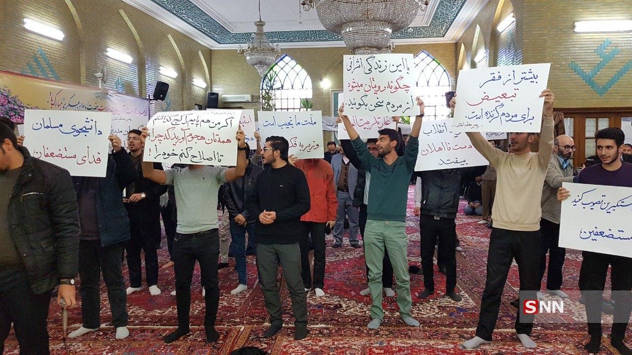 تجمع اعتراضی دانشجویان بسیجی تبریز با فشارهای نهاد امنیتی به مسجد شهر انتقال یافت