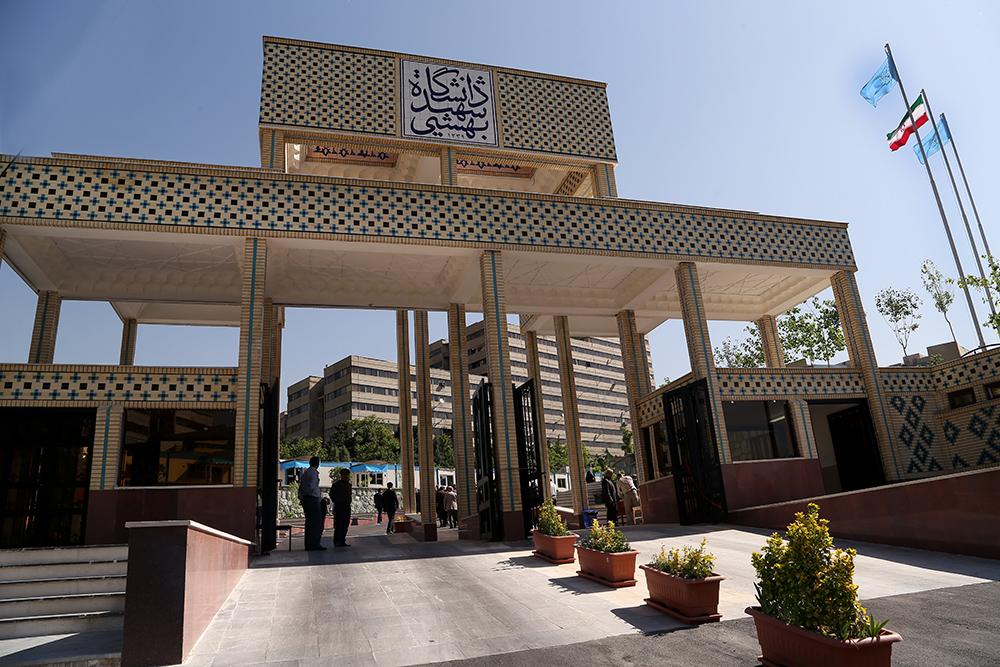 منتشرنشود// از اخراج پیمانکار تغذیه دانشگاه شهید بهشتی تا آخرین وضعیت مصوبه ساماندهی سهمیههای آموزش عالی