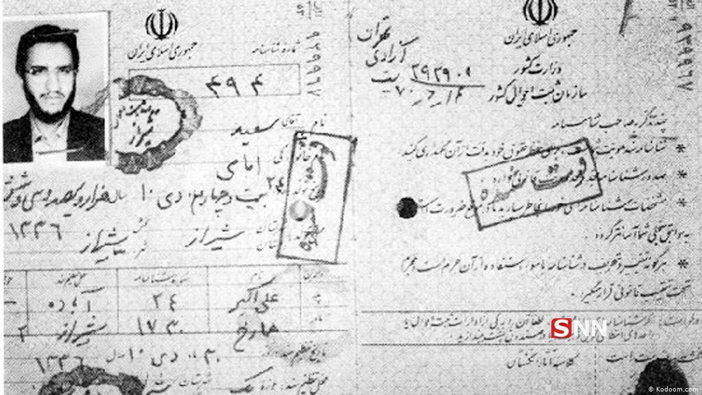 سعید امامی جاسوس است یا شهید؟ / ماجرای عزل امامی توسط رهبر معظم انقلاب / محاکمه در خیابان!