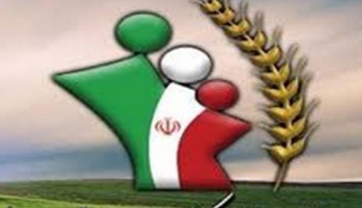 تمدید قرارداد کارگزاریهای صندوق بیمه اجتماعی کشاورزان، روستاییان و عشایر