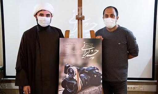 فقط یک ایرانی آنجا بود /  آخوندی که مستندساز شد!