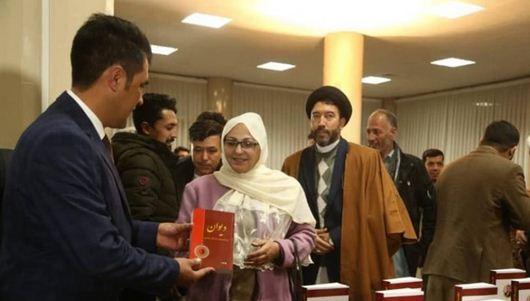 1265149 827 » مجله اینترنتی کوشا » رونمایی از دیوان «اشعار و نکتههای ماندگار» در کابل 1