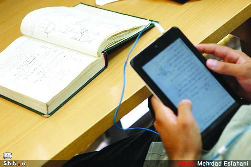تیتر ۷ صبح شنبه//فراهم شدن زمینه ارتقاء کیفیت سیستم آموزش آنلاین دانشگاه ایلام با اختصاص هفت سرور جدید