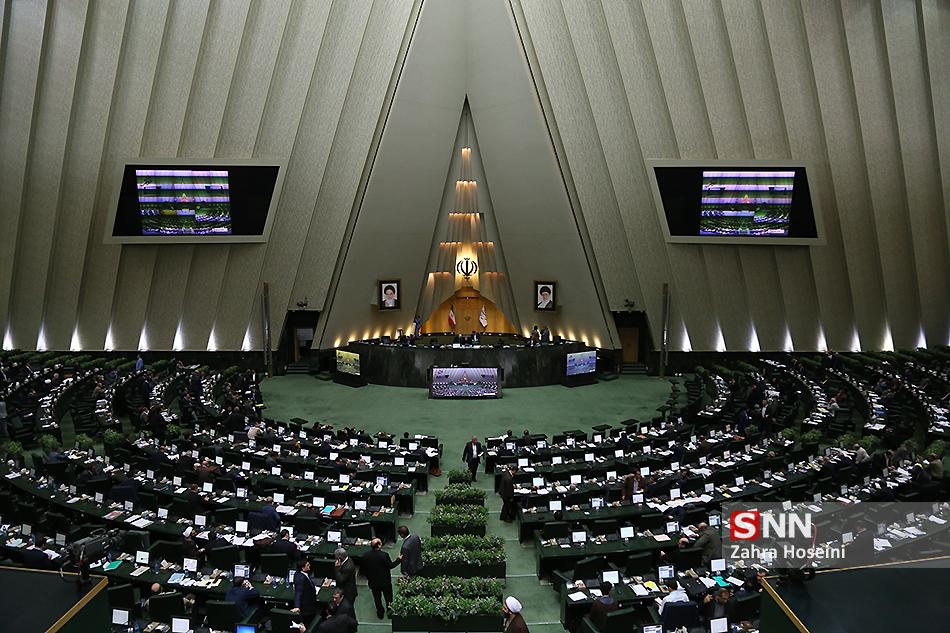 سیلی که بیجواب ماند / هیئت نظارت بر نمایندگان دقیقا کجای مجلس نشسته؟