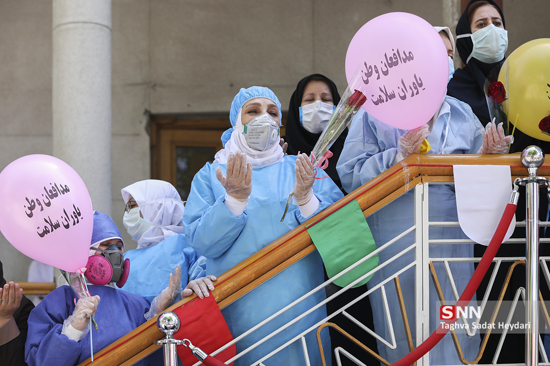 مدافعان سلامت، ایثارگران مجاهد و مبارز ِ نبرد با کوید۱۹