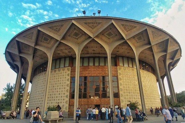 اعلام برنامه تئاتر شهر در هفته پایانی