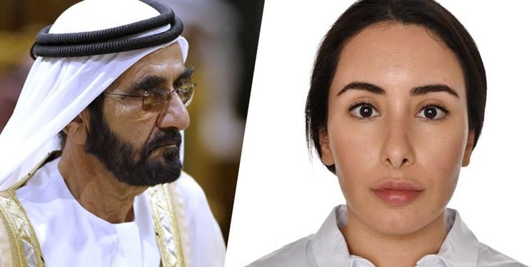 سازمان ملل خواستار ارائه مدرکی مبنی بر زنده بودن دختر حاکم دُبی شد