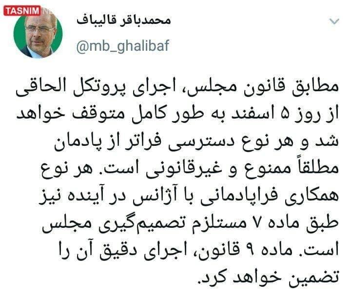 توقف «پروتکل الحاقی» با چاشنی پذیرش بازدیدهای سرزده؛ چرا گروسی تفسیر متفاوتی از بیانیه مشترک با ایران ارائه کرد؟
