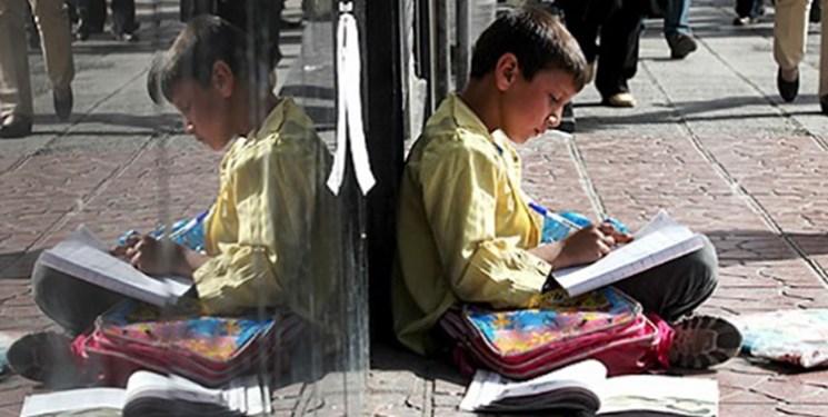 ۷۷درصد کودکان کار ملیت غیر ایرانی دارند