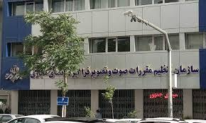 پشت پرده نقض قانون توسط وزارت ارشاد چیست؟