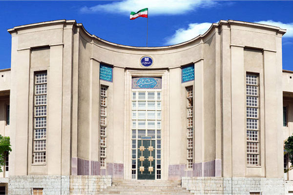 پنجمین جلسه شورای آموزشی دانشگاه علوم پزشکی تهران برگزار شد