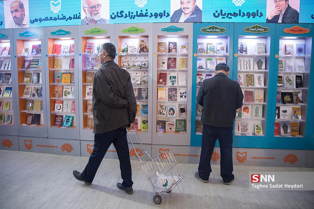 نمایشگاه کتاب تهران مجازی میشود؟ / جدال ناشران خرد با دوگانه کرونا و معیشت