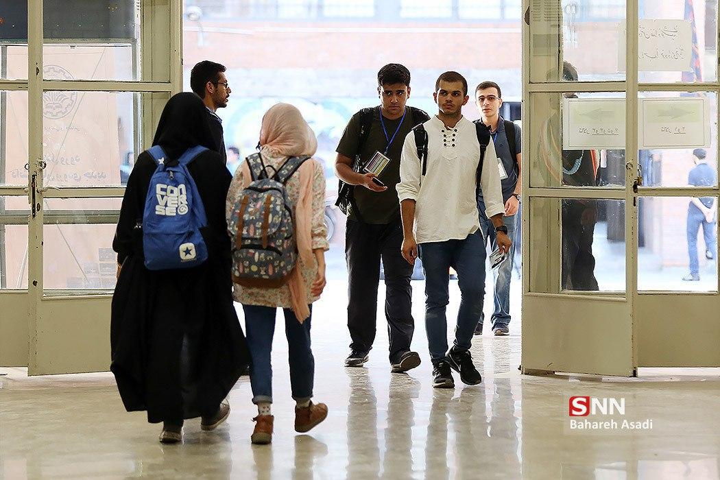 تاکنون اهداف دانشگاه اسلامی از نوشتهها فراتر نرفته است