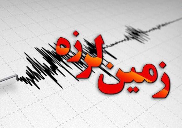 زلزله 4/1 ریشتری استان فارس را لرزاند