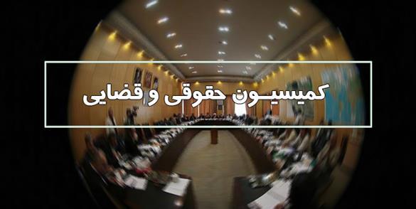 کم لطفی 19 حقوقدان به کمیسیون قضایی / دوباره پای آیین نامه در میان است