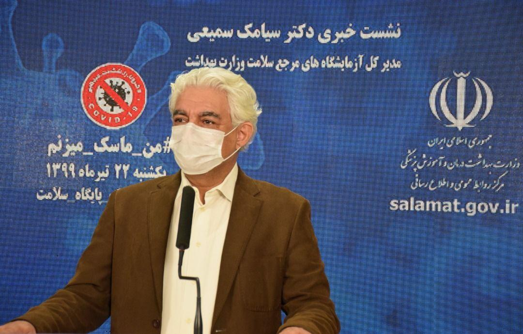 مدیرکل آزمایشگاههای وزارت بهداشت: تضاد منافع استقلال و سازمان لیگ باعث زیر سوال رفتن نتایج شد