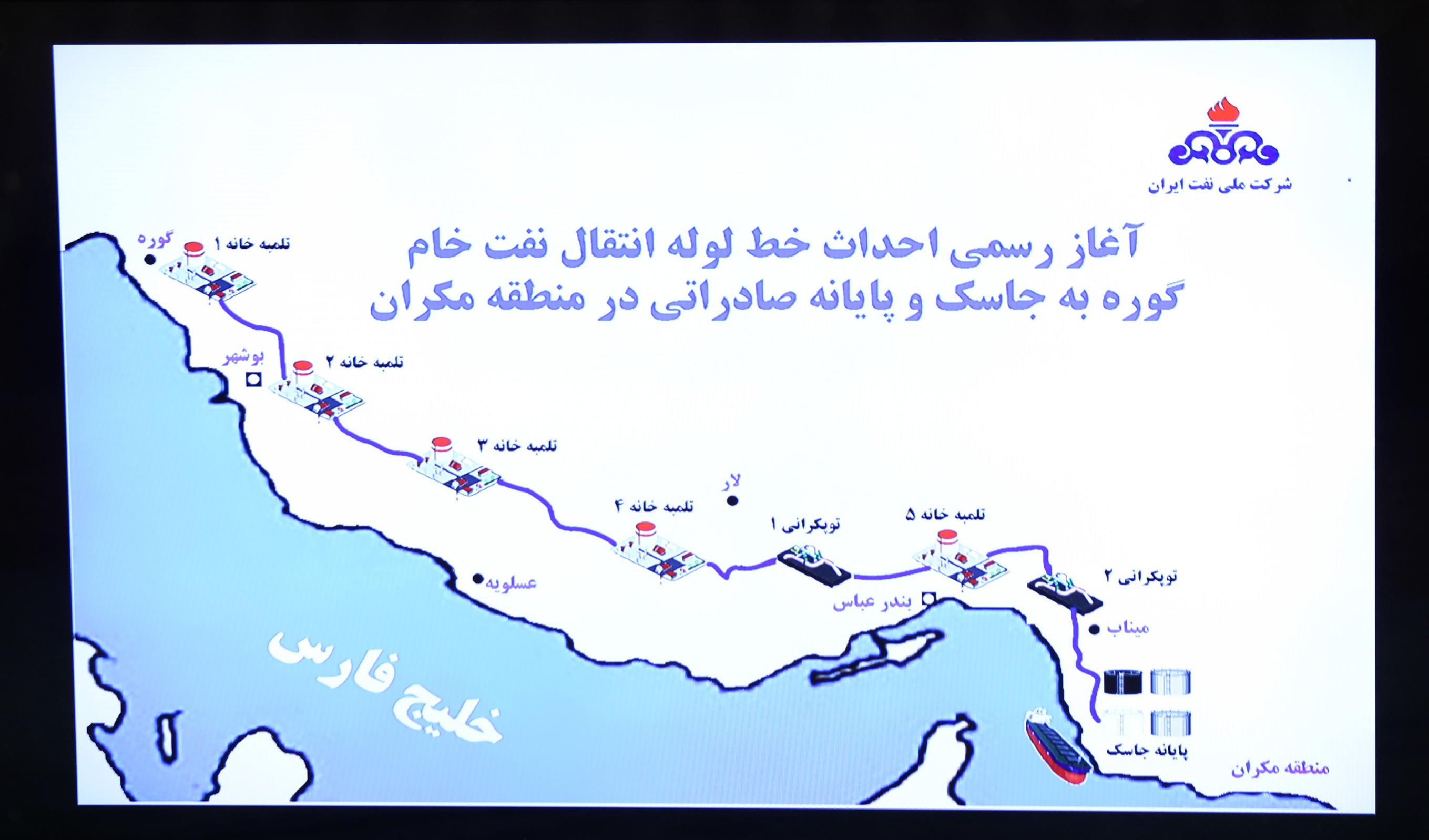 روحانی: جاسک به پایگاه مهم صادرات نفت ایران تبدیل خواهد شد / صادرات یک میلیون بشکه نفت از جاسک در آینده