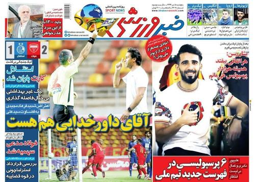 عناوین روزنامههای ورزشی ۵ تیر ۹۹/ قوای سهگانه در پرونده ویلموتس +تصاویر