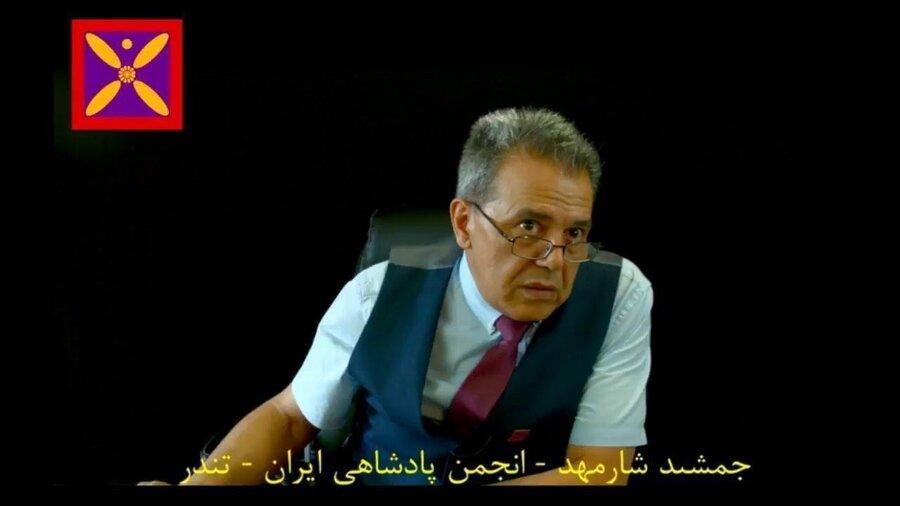 بازداشت «جمشید شارمهد» توسط وزارت اطلاعات / گروه تروریستی «تندر» متلاشی میشود