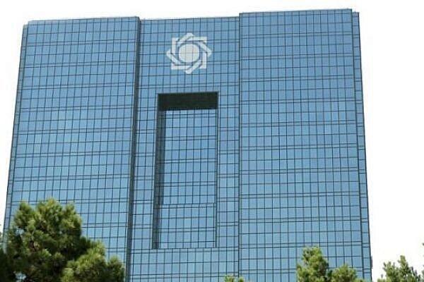 1167493 877 » مجله اینترنتی کوشا » تأمین ۵۲۶۷ میلیون دلار ارز کالاهای اساسی توسط بانک مرکزی 1
